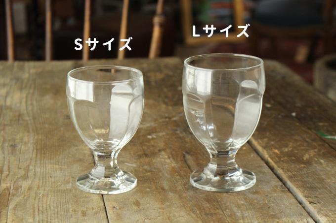 Borgonovoのロンドンステムグラス