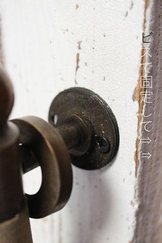 ドアハンドル通販