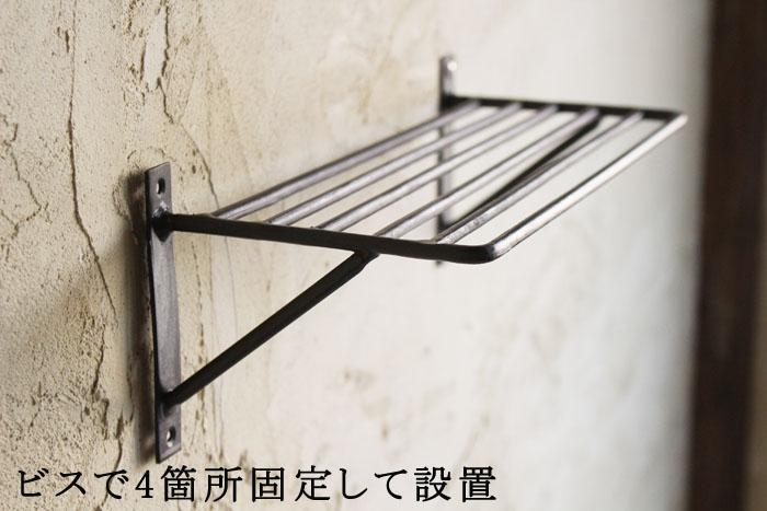 ウォールシェルフ鉄