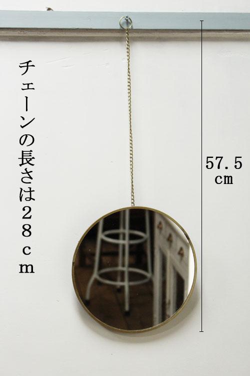 ミラー真鍮